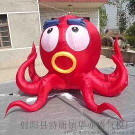 华亦盛充气章鱼卡通气模