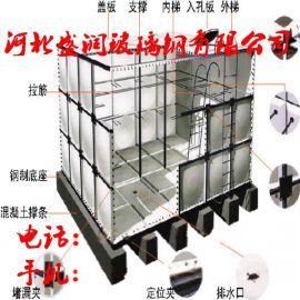玻璃钢防腐水箱 生产玻璃钢水箱 加工玻璃钢水箱