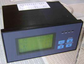 多路温度巡检仪(XMX1)