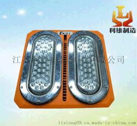 Ex-KPLB200LED防爆泛光灯 常州LED防爆灯 防爆泛光灯