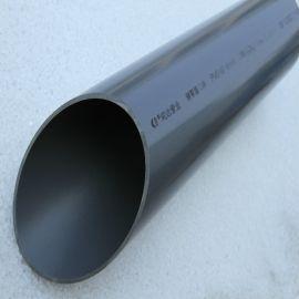 PVC给水管压力管上水管pvc管材管件