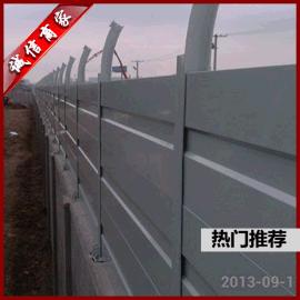 声屏障;公路声屏障;高速公路金属百叶孔声屏障   内置吸音棉