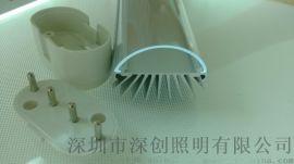 廠家現貨供應2G11燈管外殼超強鰭片散熱款