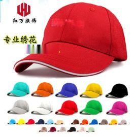 定制太阳帽 棒球帽 广告帽 加logo