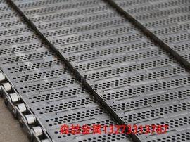 链板网带 不锈钢链板传送带 冲孔式链板输送带