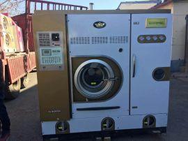 二手95成新绿洲12公斤全自动四氯干洗机,多功能吸鼓风烫台