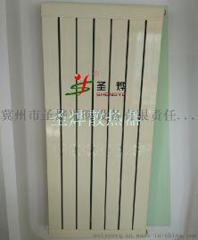 銅鋁復合暖氣片TLZY7575/X-1.0