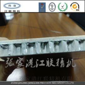 厂家供应仿石材铝蜂窝板 真石漆铝蜂窝 石材蜂窝