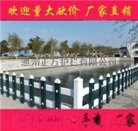 安徽合肥合肥PVC綠化草坪圍欄 安徽PVC草坪護欄廠家