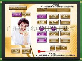 串口屏、智能触摸显示屏方案提供商,串口屏厂家选广州易显,串口屏生产厂家