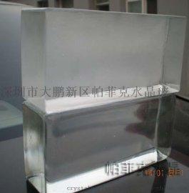 高档实心玻璃砖墙面装饰贴装璜片汽泡水波纹蒙沙热熔玻璃砖