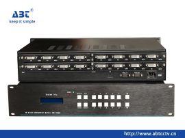 8進8出DVI矩陣切換器