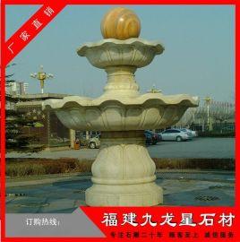 石材风水球 酒店室内风水球 石雕风水球喷泉