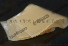 供应胶管专用赛可德橡塑合金橡胶NV5075最新价格