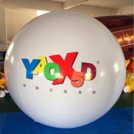 厂家直销新款充气空飘球飘空气球印字球氢气球广告模型加厚PVC