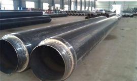聚氨酯发泡保温无缝钢管厂家