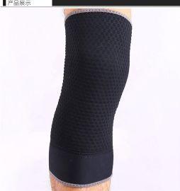 新款籃球足球護膝 運動防撞防摔護膝套 保暖彈性無孔護膝排球護膝