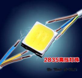 同灿 质保三年高压灯珠2835白光18VLED 1W60mA铜支架金线高光效LED