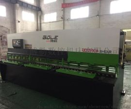 液压摆式剪板机QC12Y系列 数控 厂家直销