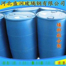 PVC冷却塔填料胶粘剂 PVC填料粘合剂