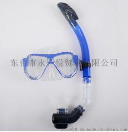 硅胶潜水镜呼吸管套装 全干式呼吸管浮潜套装 潜水面罩 呼吸管