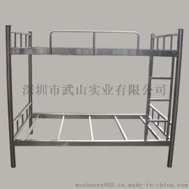 武山(WUSHAN)WS-04A201不鏽鋼學生牀