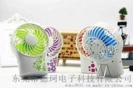 LT-S396青花瓷网型风扇