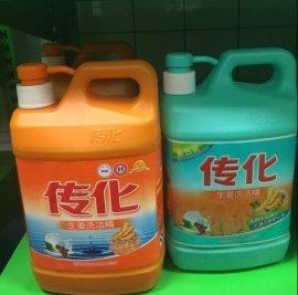 傳化2KG生姜洗潔精