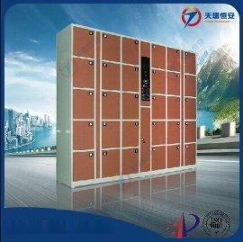 1.0钢板美观耐用进口芯片切纸刀条形码寄存柜北京存包柜