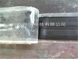 未硫化丁基橡胶腻子自粘带销售