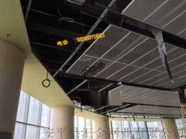 铝板钢板网/加工订做铝板吊顶网/喷塑铝板网