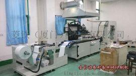 全自动高尔夫球杆热转印膜丝印机700*500