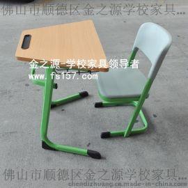 梯型组合课桌椅任意组合课桌椅拼桌