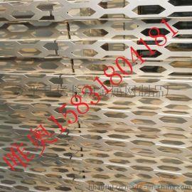 唯奥奥迪汽车外墙专用幕墙铝孔板,奥迪孔板