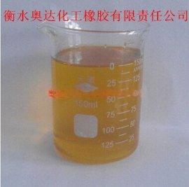 芳烃增塑剂 衡水奥达质量佳 价格优