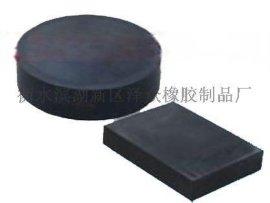 泽众橡胶桥梁橡胶支座, 板式橡胶缓冲块 ,方减震垫块