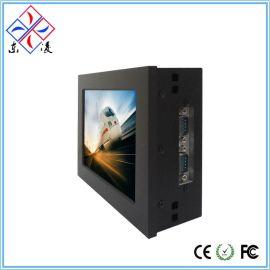 7寸X86架構工業平板電腦3G/WiFi/GPS