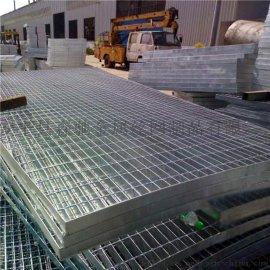 钢格栅生产厂家_热镀锌钢格栅供应商
