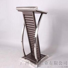 专业生产SITTY斯迪95.9023FF-1A流线型皮质演讲台/咨客台