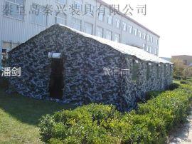 10x5数码迷彩框架棉帐篷