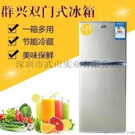 群兴BCD-125家用一级节能冰箱