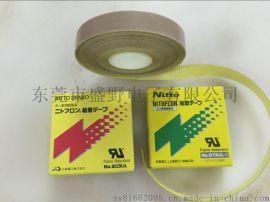 日東鐵氟龍膠帶,中興化成鐵氟龍膠帶,韓國高溫膠布