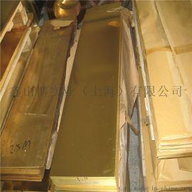 【C10100】上海供应C10100(TU1)无氧铜棒 板 排 规格齐全