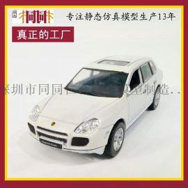 合金汽车模型 桐桐专业仿真汽车模型厂家 汽车模型制造 汽车模型批发定制 1:43 轿车模型