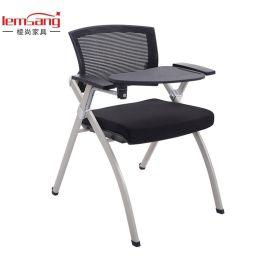 广州棱尚供应广州新东方培训椅 折叠培训椅带写字板培训椅特价培训椅