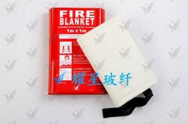 供应耀星灭火毯、优质灭火毯、厂家批发灭火毯