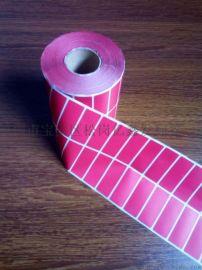 定做彩色铜板标签 PET不干胶 PVC合成纸 条码打印纸 彩色铜板标签