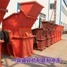 选矿设备锤式破碎机 移动式小型锤式破碎机厂家直销