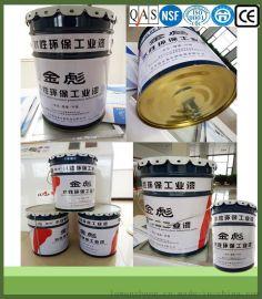 工业水性漆 金彪水溶性防腐防锈 多功能面漆