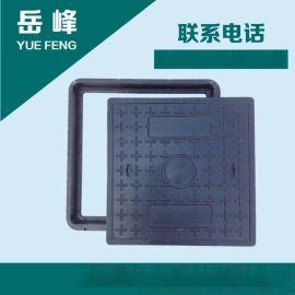 鲁润牌复合树脂井盖方形通信水表电力窨井盖500*500*40mm